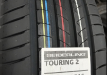 Гуми SEIBERLING Touring2